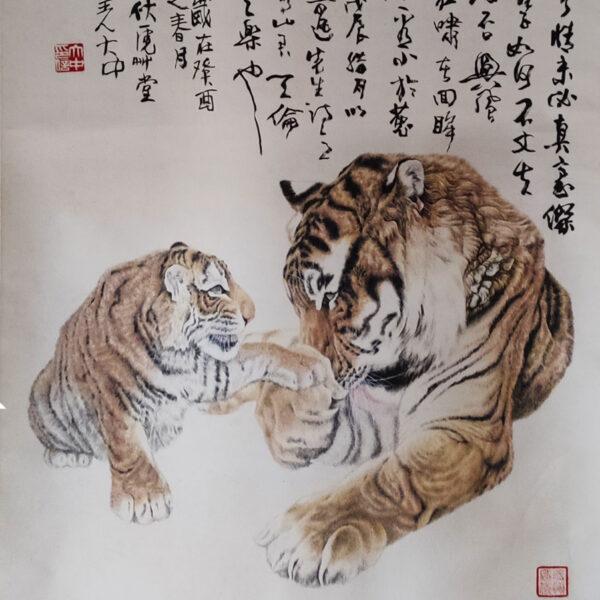 馮大中 雙虎P202000025