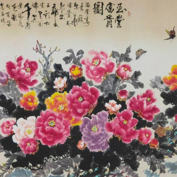 p202000026 陽捝弟 玉堂富貴圖
